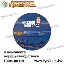 "Магнит ""Белгород 2-х ур._07"""