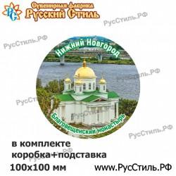 "Магнит ""Белгород 2-х ур._08"""