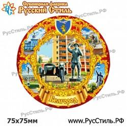 """Магнит """"Мценск Тарелка керамика_01"""""""