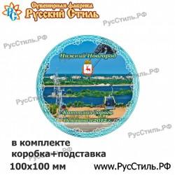 """Магнит """"Белгород АвтоНомер картинка_01"""""""