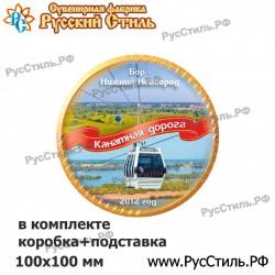 "Магнит ""Белгород АвтоНомер"""