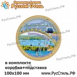 "Магнит ""Белгород Акрил_02"""