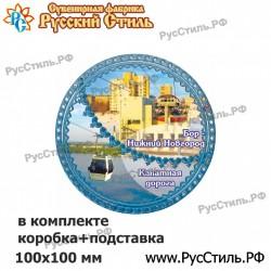 "Магнит ""Белгород Акрил_03"""