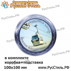 "Магнит ""Белгород Акрил_06"""