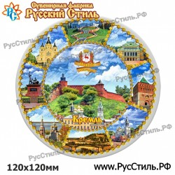 """Магнит """"Белгород Береста_01"""""""