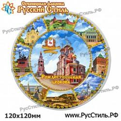 """Магнит """"Белгород Береста_03"""""""