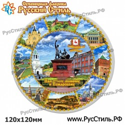 """Магнит """"Белгород Береста_04"""""""