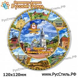 """Магнит """"Белгород Береста_08"""""""