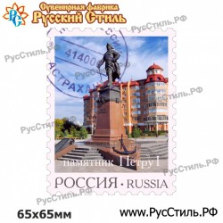 """Магнит """"Мценск Тарелка керамика_06"""""""