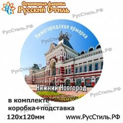 """Магнит """"Белгород Полистоун плакетка_01"""""""