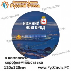 "Магнит ""Белгород Полистоун фигурный_02"""