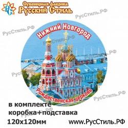 """Магнит """"Тверь Хрустальный шар_01"""""""