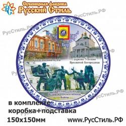 "Тарелка 120 ""Белгород_01"""