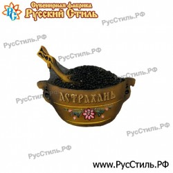 "Магнит ""Мценск Фотокристалл_02"""
