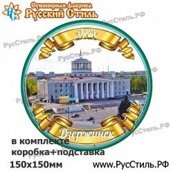 "Тарелка 175 ""Белгород_03"""