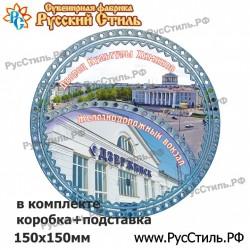 "Тарелка 200 ""Белгород_01"""