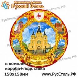 """Тарелка деревянная Большая """"Белгород_01"""""""