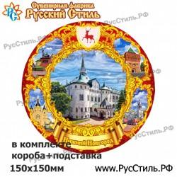 """Тарелка деревянная Большая """"Белгород_03"""""""