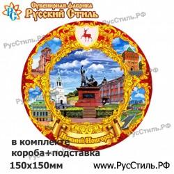 """Тарелка с прямой печатью 150 """"Белгород_01"""""""
