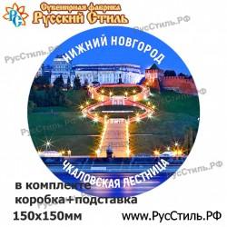 """Тарелка с прямой печатью 150 """"Белгород_02"""""""