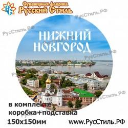 "Тарелка стеклянная 200 ""Белгород_01"""