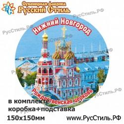"""Брелок Акриловый """"Старый Оскол_01"""""""
