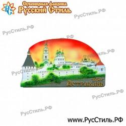 """Магнит """"Нарышкино 2-х ур.01"""""""