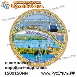 "Магнит ""Губкин 2-х ур._04"""