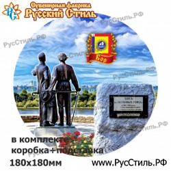 """Магнит """"Губкин Рубль Большой_01"""""""