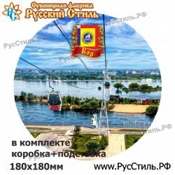 """Магнит """"Губкин Рубль Малый_01"""""""