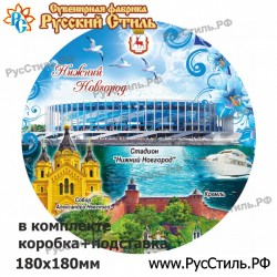 """Магнит """"Старый Оскол 2-х ур_01"""""""
