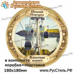 """Магнит """"Старый Оскол 2-х ур_05"""""""