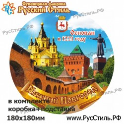 "Магнит ""Старый оскол АвтоНомер_01"""