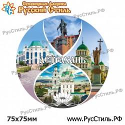 """Магнит """"Нарышкино Рубль большой_01"""""""