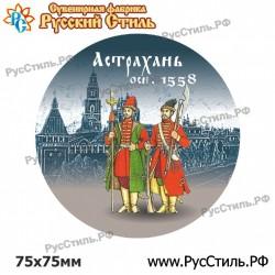 """Магнит """"Орловское полесье 2-х ур._01"""""""