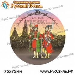 """Магнит """"Орловское полесье 2-х ур._02"""""""