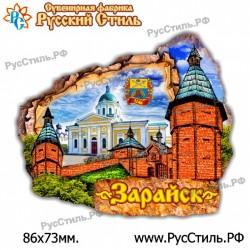"""Магнит """"Старый Оскол Тарелка керамиская малая_01"""""""