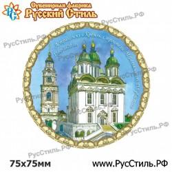 """Магнит """"Орловское полесье 2-х ур._04"""""""