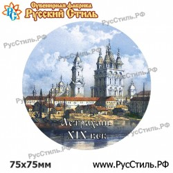 """Магнит """"Орловское полесье 2-х ур._05"""""""