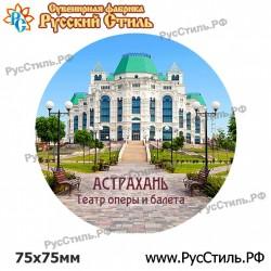 """Магнит """"Орловское полесье Береста_02"""""""