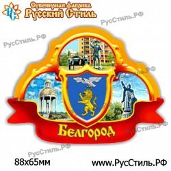 """Магнит """"Орловское полесье Береста_03"""""""