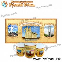 """Магнит """"Тула 2-х ур._04"""""""