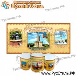 """Магнит """"Тула 2-х ур._13"""""""
