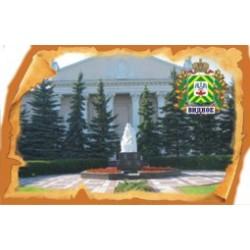 """Магнит """"Тула 2-х ур._31"""""""