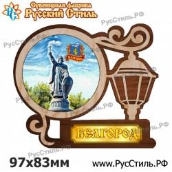 """Магнит """"Орловское полесье Указатель_08"""""""