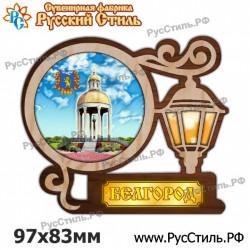 """Магнит """"Орловское полесье Указатель_09"""""""