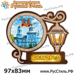 """Магнит """"Орловское полесье Указатель_10"""""""