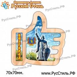 """Магнит """"Орловское полесье Указатель_11"""""""
