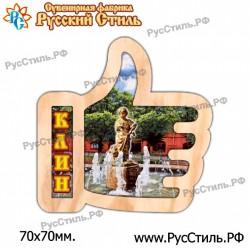 "Магнит ""Тула Полистоун плакетка_01"""