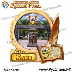 "Магнит ""Тула Полистоун плакетка_14"""